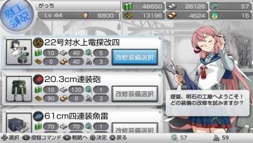 kk10-6 (2)