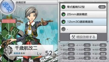 kk10-2-2 (15)
