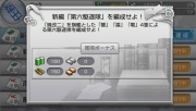 kk10-4 (8)
