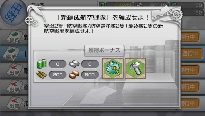 kk10-7 (2)