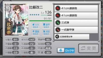 kk11-8 (2)