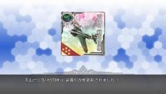 kk11-1 (15)