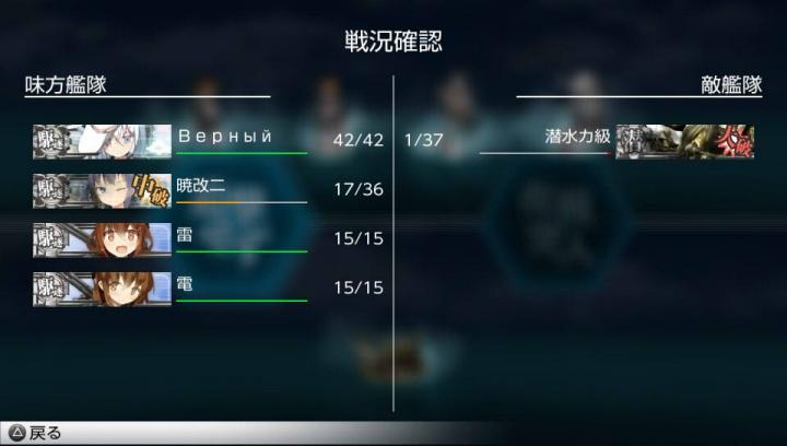 zkk2-1-1 (11)