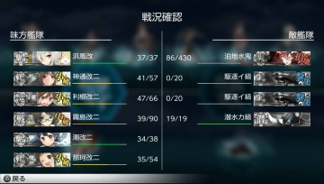 zkk2-1-1 (54)