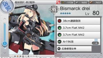 zkk2-2-7 (11-2)