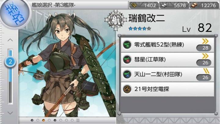 zkk2-2-7 (14)