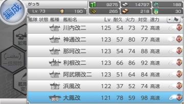 zkk2-2-9 (2)
