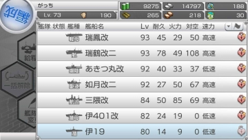 zkk2-2-9 (7)