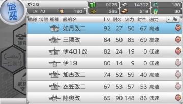 zkk2-2-9 (8)