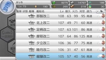 zkk2-2-9 (5)