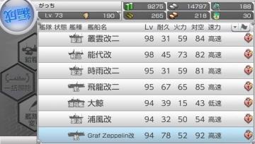 zkk2-2-9 (6)