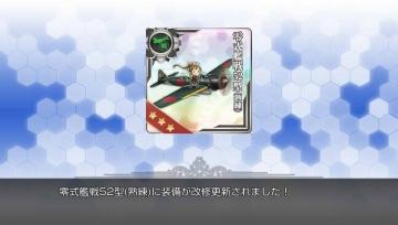 zkk2-2-6 (5)