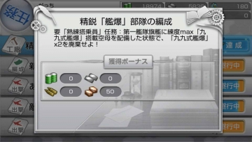 zkk2-2-6 (6)