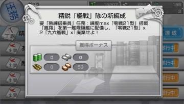 zkk2-2-6 (2)