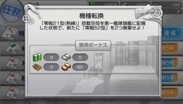 zkk2-2-6 (4)