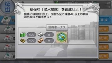 zkk2-2-6 (10)