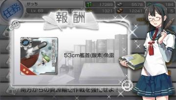 zkk2-2-6 (11)