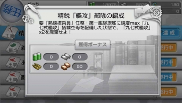 zkk2-2-6 (8)