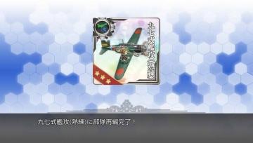 zkk2-2-6 (9)