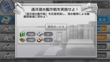 zkk2-2-6 (18)