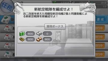 zkk2-2-6 (12)