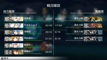 zkk3-1 (12)