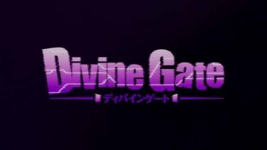 divine01-0.jpg