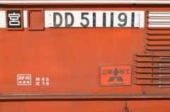 DSC_8463.jpg