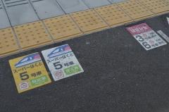 DSC_8687.jpg