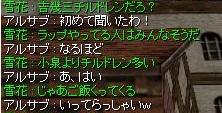 ラッパー1