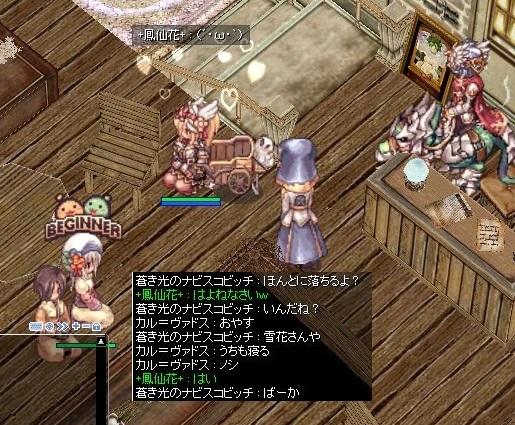screenLif739.jpg