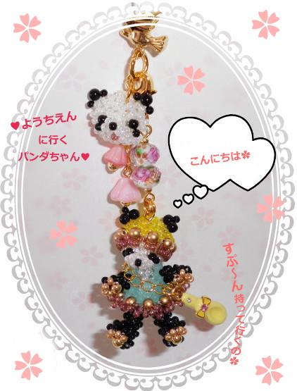 花ブ20160324-2