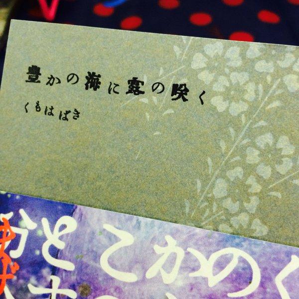 2016032103.jpg