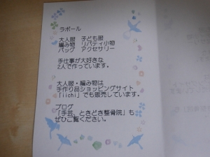 P3310584.jpg
