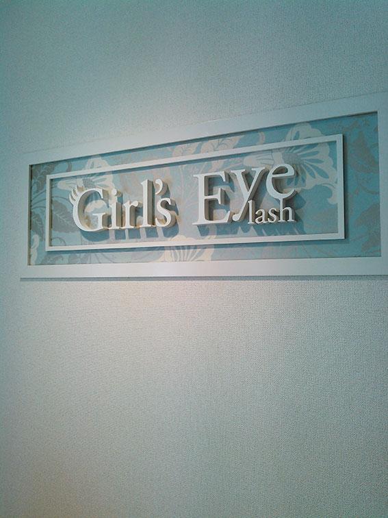 Girls4.jpg