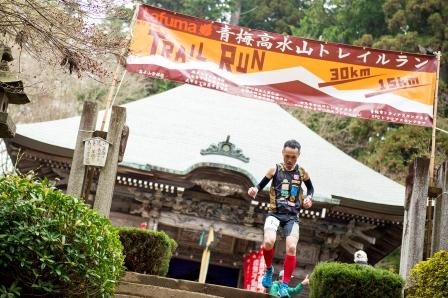 ⑮青梅高水山トレイル30k