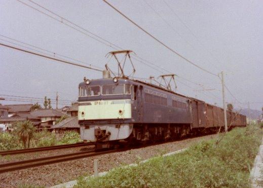 1601A4.jpg