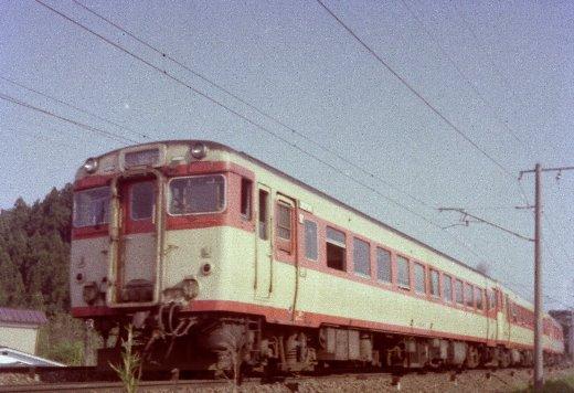 1602A3.jpg
