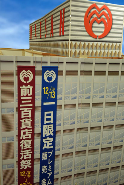 前橋昭和博覧会04