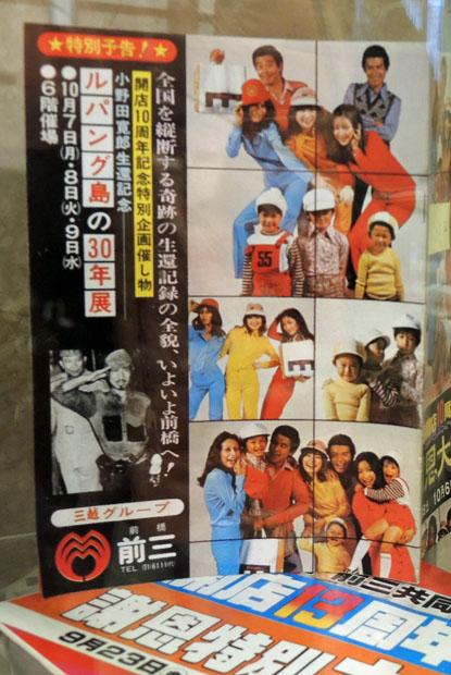 前橋昭和博覧会07