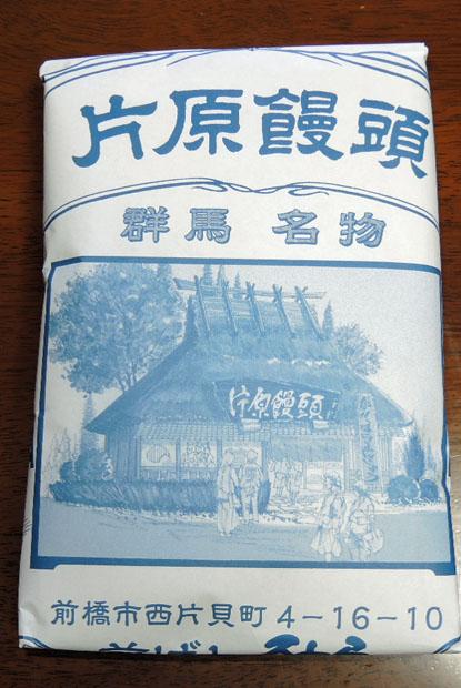 前橋昭和博覧会23