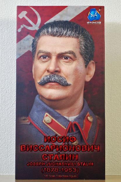 stalin201.jpg