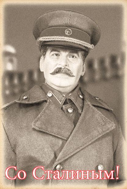 stalin206.jpg
