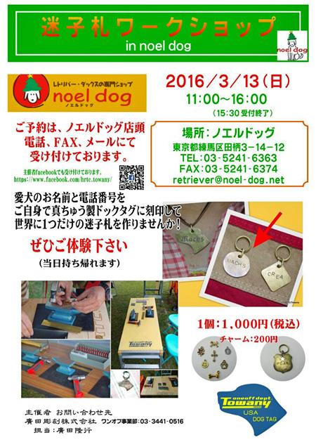 20163101.jpg