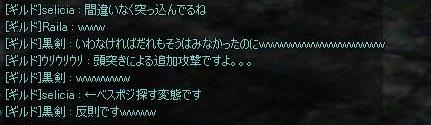 うりさんボス3