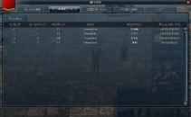 2月27日 タウンイベ第二戦