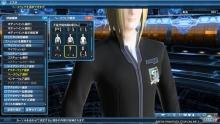 天星学院制服M影[Ba]その3