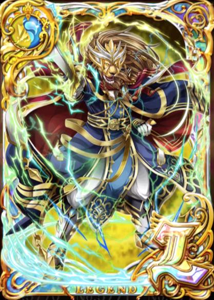 獅子剣公爵 バロン・ライオネル