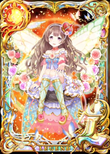 3周年の女神 トリエテリス