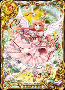 愛と幸せの神姫 ミシェル・ヴァイル